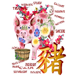 Year Of The Pig In Flowers