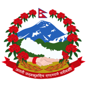 Crest Nepal (dd)++