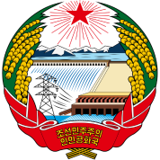 Crest North Korea (dd)++