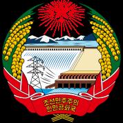 Crest North Korea (dd)++
