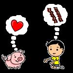 Boys Love Bacon, Too