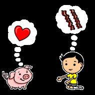Design ~ Boys Love Bacon, Too