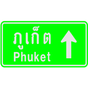 Phuket, Thailand / Highway Road Traffic Sign