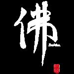 buddhatwhite