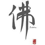 buddhatgray