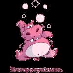Baby Hiccuppopotamus