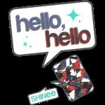 shineehello