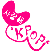 Love KPOP in korean language  heart
