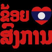 I Heart (Love) Songkan / Khoy Huk Songkan / Lao (Red)