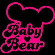 BABY BEAR (new) with teddy shape