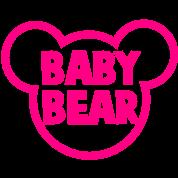 BABY BEAR in a teddy shape super cute!