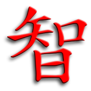 chinese_signs_wisdom_1
