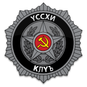 Russian Social Club Logo (Color)