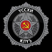 Russian Social Club Logo (Color)