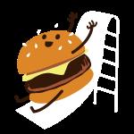 Slider Burger!