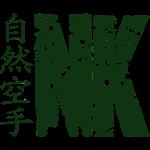 bignk_plus_kanji_green