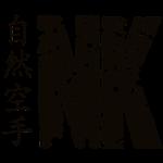 bignk_plus_kanji_brown