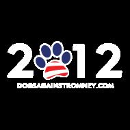 Design ~ romney2012shirts300dpi