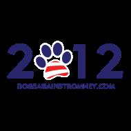 Design ~ romney2012shirtsfor_white