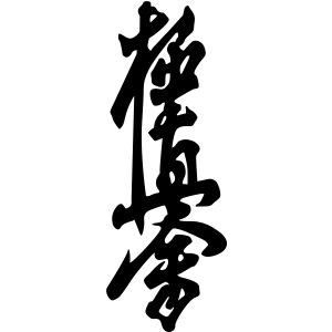 kyokushinkaikan