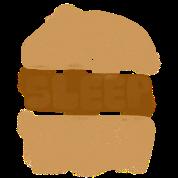 Burger eat sleep repeat