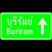 Buriram, Thailand / Highway Road Traffic Sign