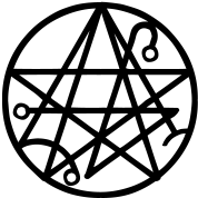 Necronomicon Star