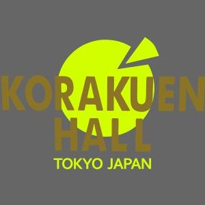 Korakuen Hall (tokyo japan)
