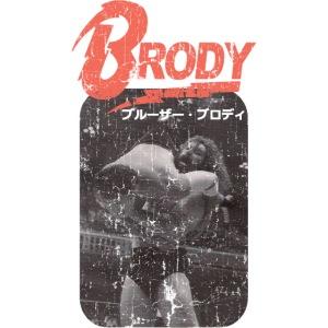 Bruiser Brody Slam