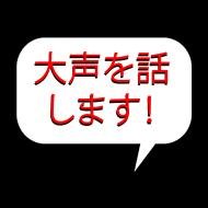 Design ~ speak_out_loud