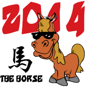 Funny Year of The Horse 2014