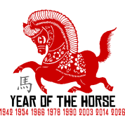 Year of The Horse Papercut