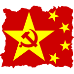 Chinese Flag Coffee Mug