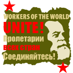 Workers of the World Unite Marx Coffee Mug