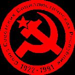 Soviet 1922 - 1991 Coffee Mug