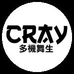 CRAY CIRCLE LOGO