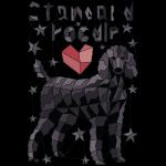 Geometric Standard Poodle