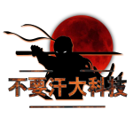 2017_dswt_logo