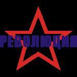 Soviet Revolution T-Shirt