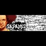 2ADAM12 Logo