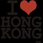 i love hong kong by wam
