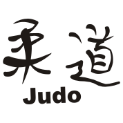 Kanji - Judo
