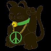 Black Peace Cat