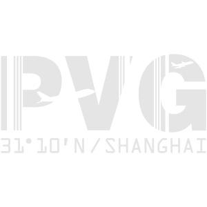 shanghai_white_lettering_barcode_1