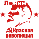 Lenin Red Revolution T-Shirts & Hoodies