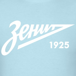 Zenit Saint Petersburg FC T-Shirt - Men's T-Shirt