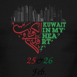 Kuwait t-shirt - Men's Ringer T-Shirt