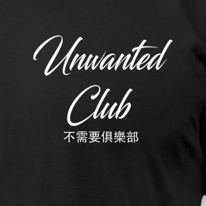 Unwanted Club T-Shirt - Men's T-Shirt by American Apparel