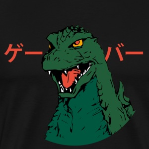Godzilla Game Over - Men's Premium T-Shirt