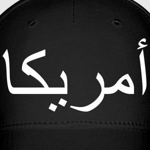 America in Arabic - Baseball Cap